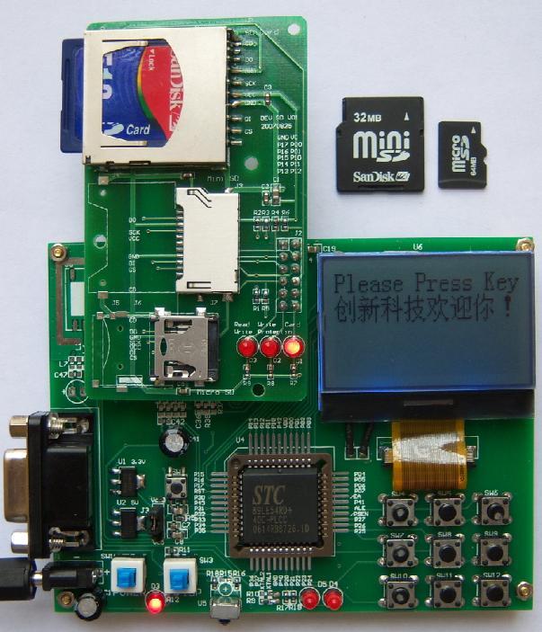 单片机读写sd卡,mmc卡,minisd,tf卡,microsd卡
