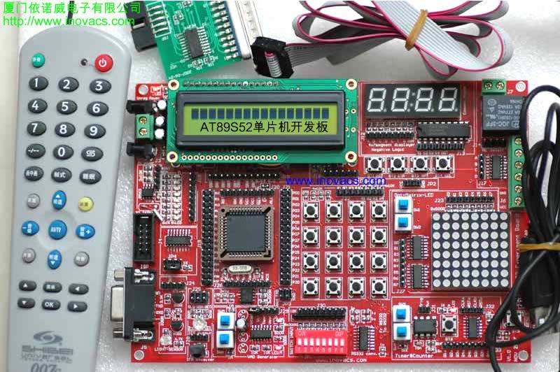 遥控型at89s52单片机开发板/51单片机实验板/51单片机