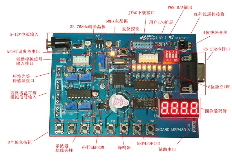 msp430开发板送alteraxilinxlattice89s52arm等jtag下载板
