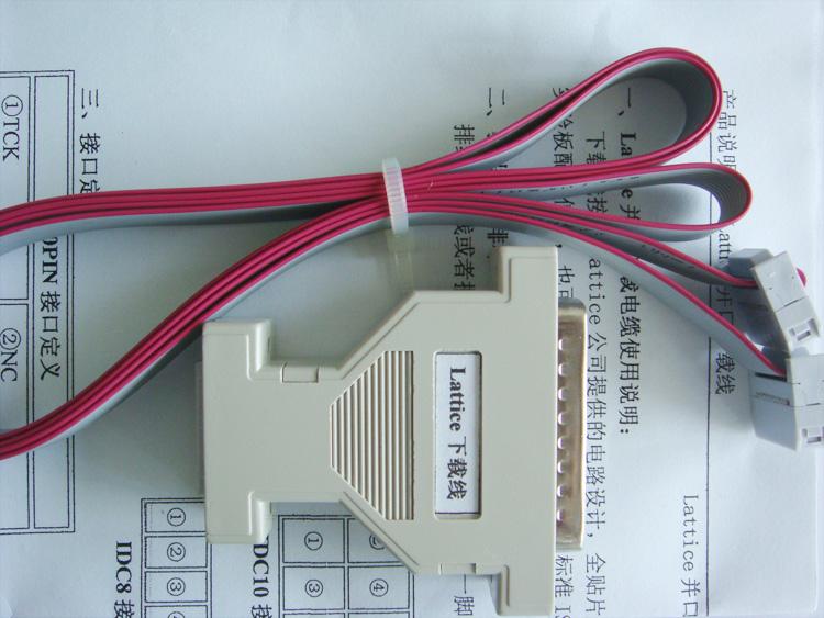 一,lattice下载线图片: 二,接头引脚排布   排线红色线或者接头上标