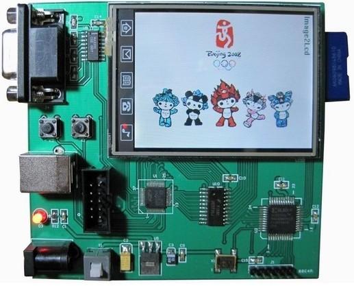 cpld sd卡驱动2.8寸tft真彩屏开发板