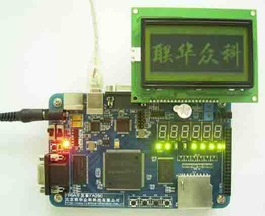 cpld/fpga开发板,dsp开发板